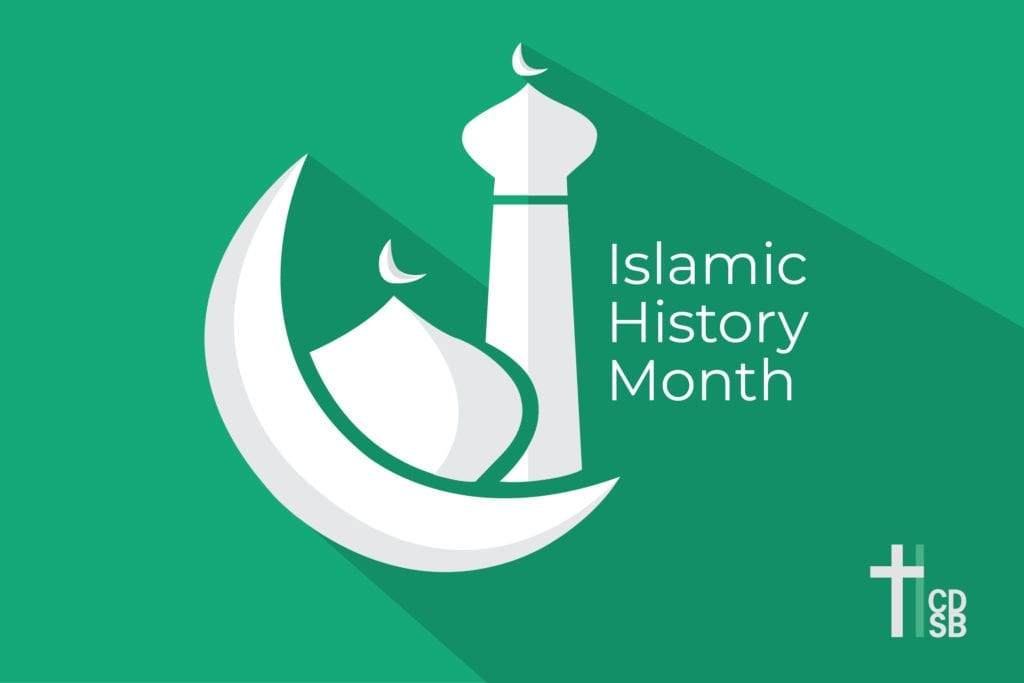 Islamic History Month at HCDSB