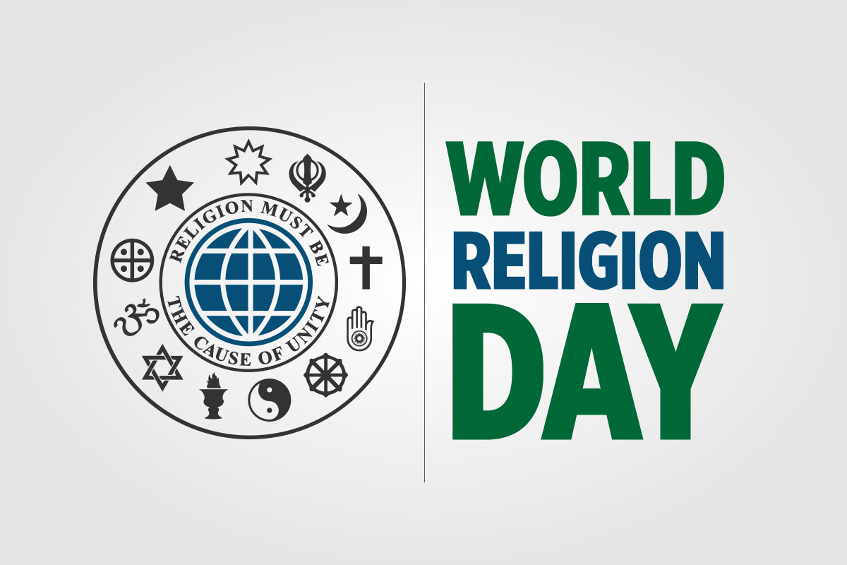 World Religion Day Logo